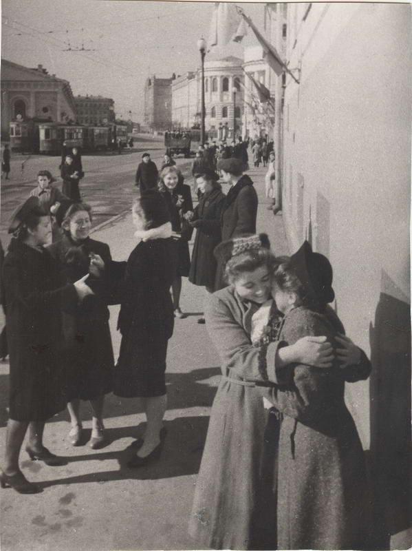 1945. Конец войны. Утро на улицах Москвы