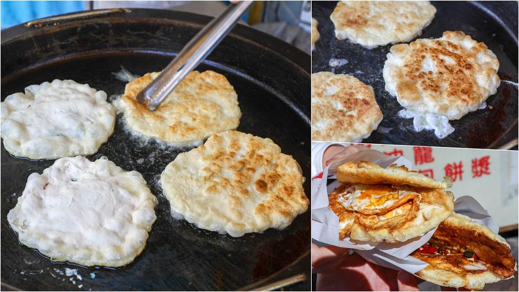 好吃的老麵發酵蔥油餅推薦!地點不起眼,在地人都買這間~老李胡椒餅!