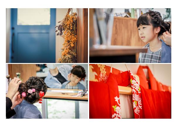 七五三のお支度 美容院でヘアスタイリングと着付け 愛知県瀬戸市