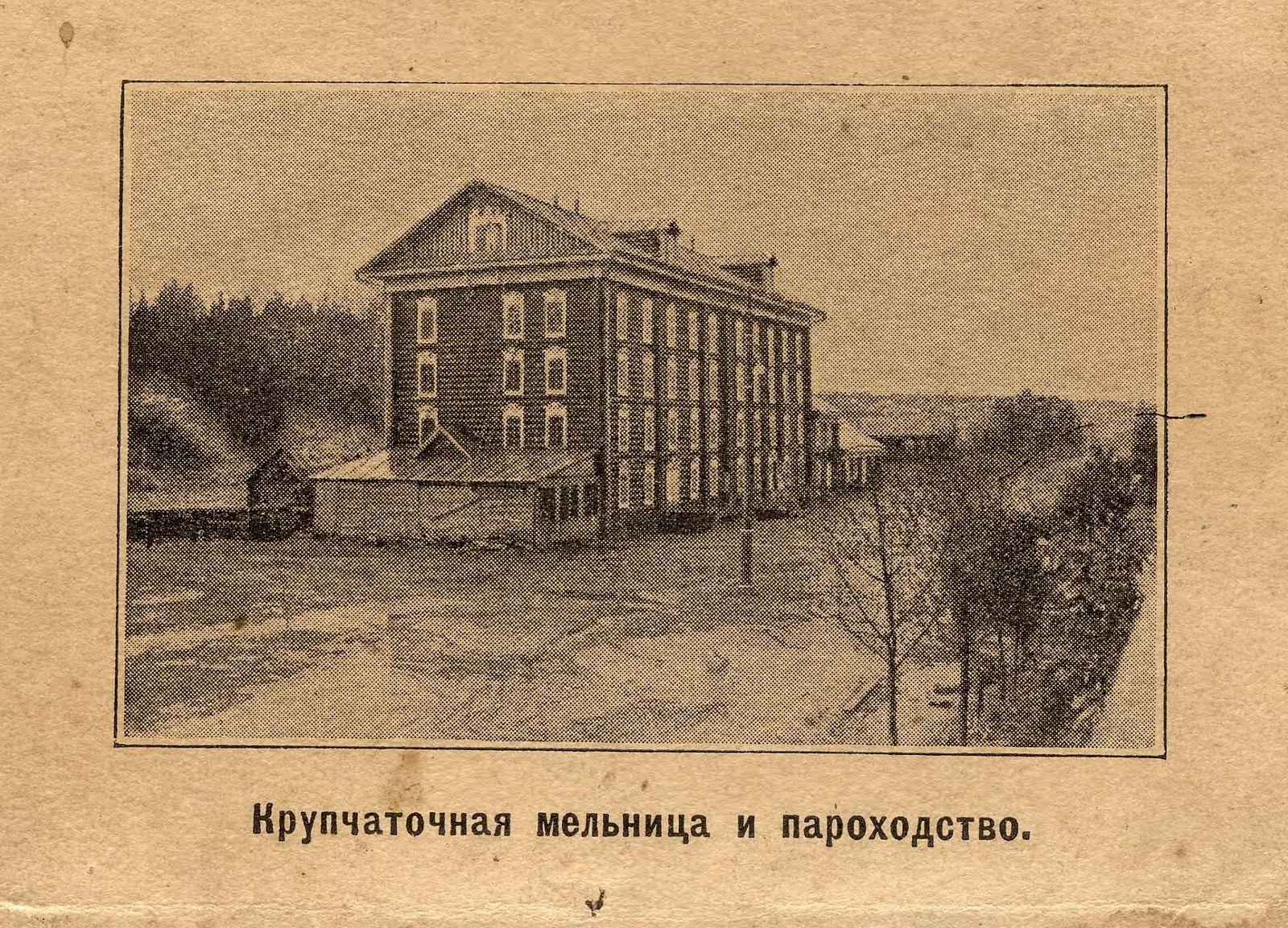 1880. Визитная карточка В.А. Горохова
