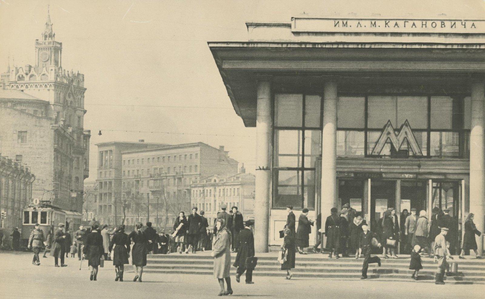 1946-1949. Станция метро «Кировская»