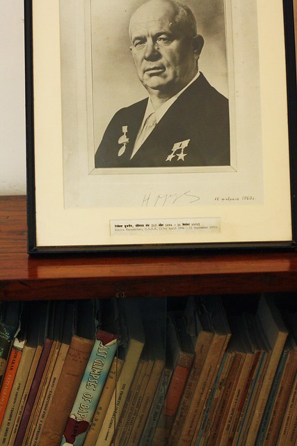 City Library - Jawaharlal Nehru's Book Collection, Teen Murti House