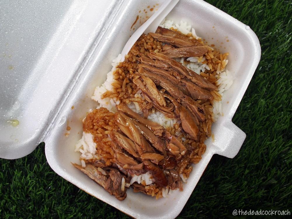 singapore,food review,food,review,singapore,bukit timah plaza,zhen wang family restaurant,braised duck rice,braised duck,bukit timah,1 jalan anak bukit