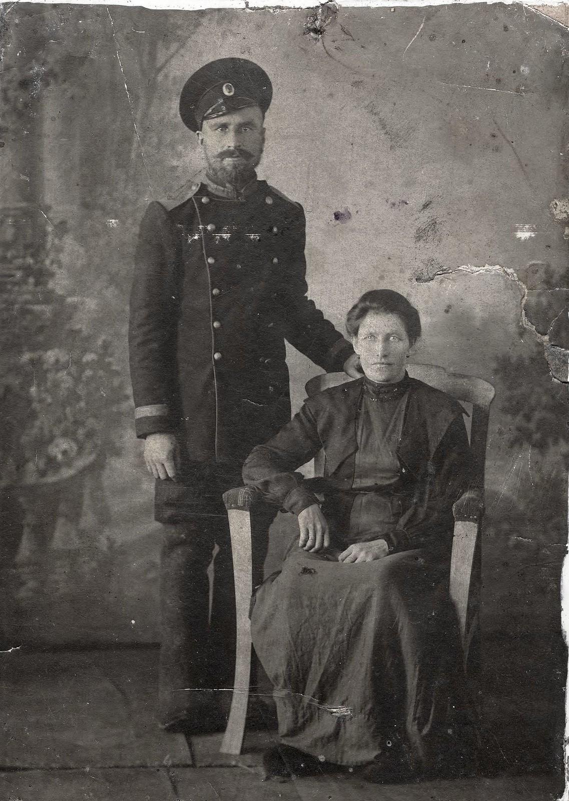 1914. А.А. Ильин.