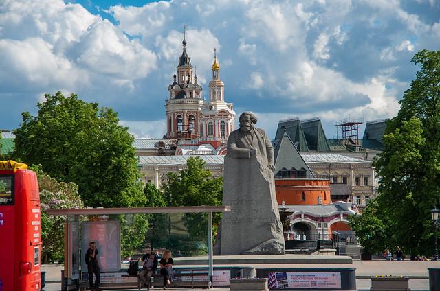 Karl Marx Monument,