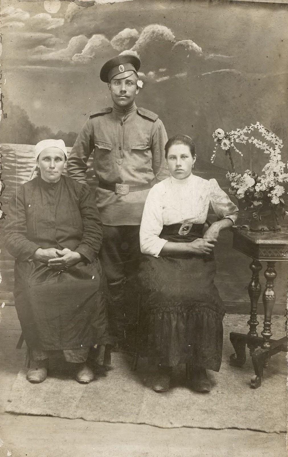 1914. Головко с семьей