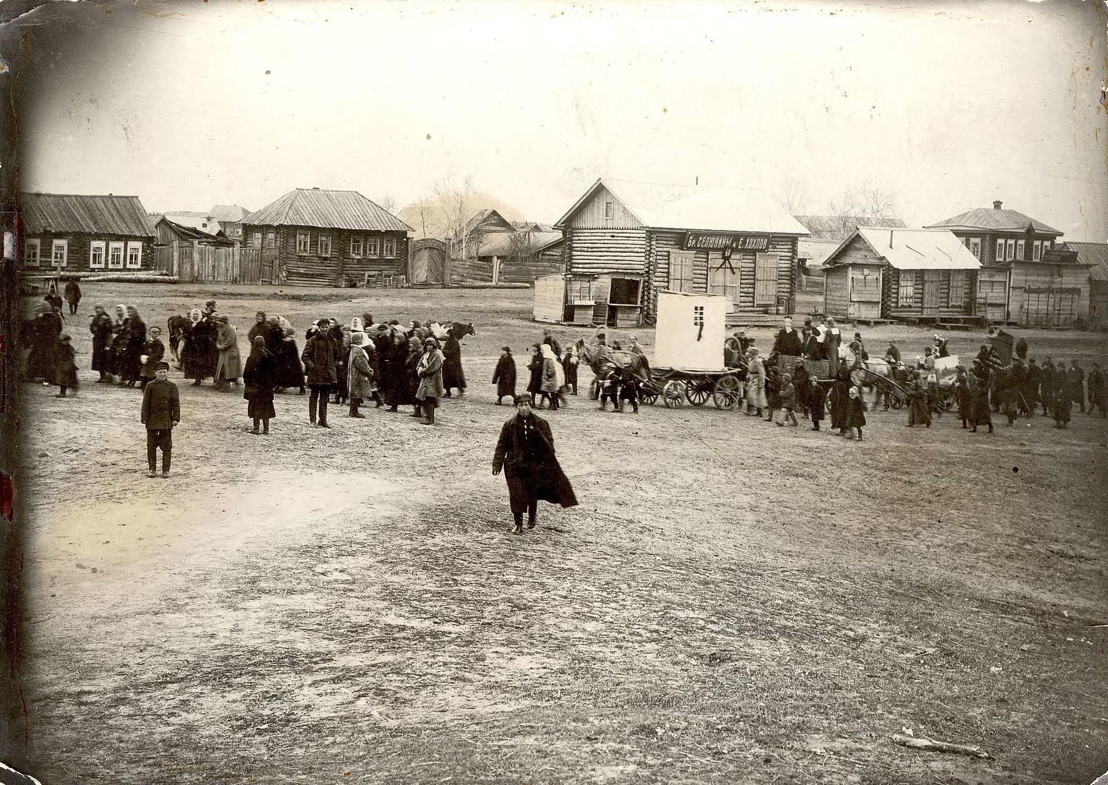 1900. На площади