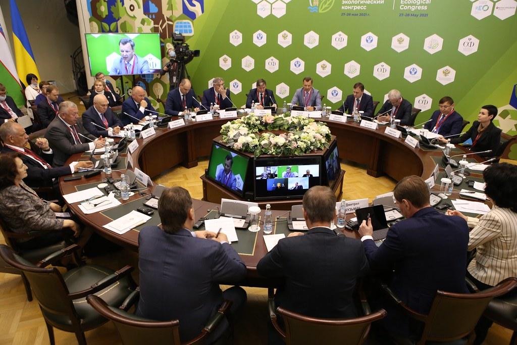27-28.05.2021 Participarea deputatul Radu Mudreac, președintele Comisiei agricultură și industrie alimentară, președinte al Comisiei AIP CSI pentru politică agrară, resurse naturale și ecologie, la Cel de-al IX-lea Congres ecologic internațional de pe Nev