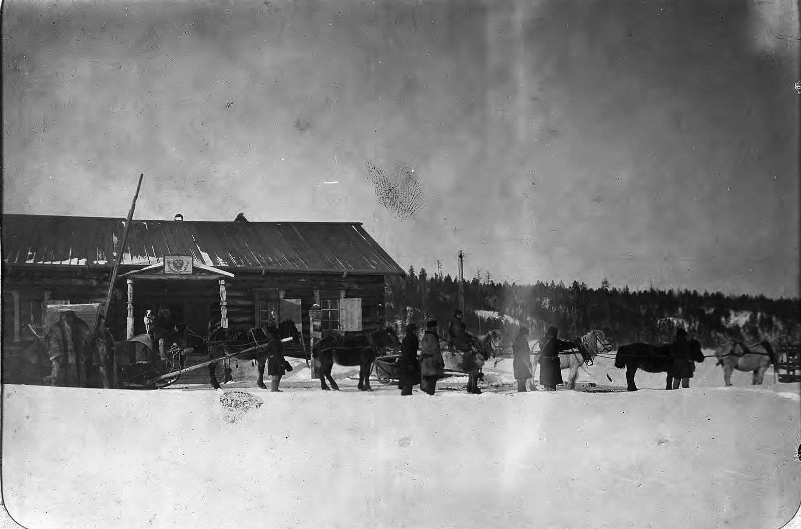 Почтовая станция на Вилюйском тракте