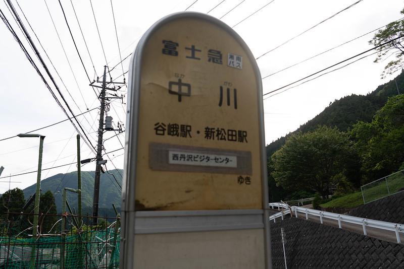 中川バス停