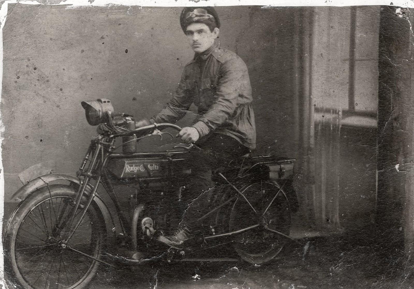 1911. С.У. Матовников.