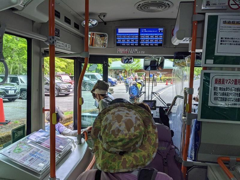 西丹沢行きのバス