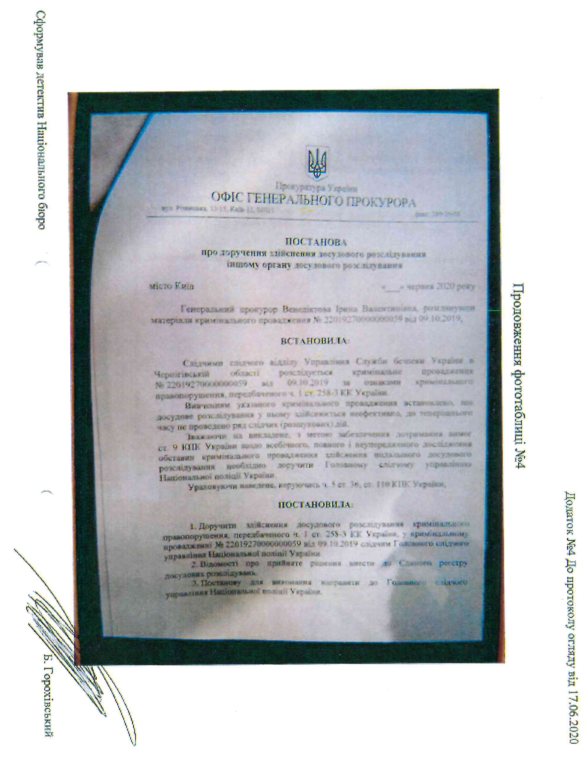 Correspondance d'E. Mazourova avec Dmitri Sergueïevitch Bout