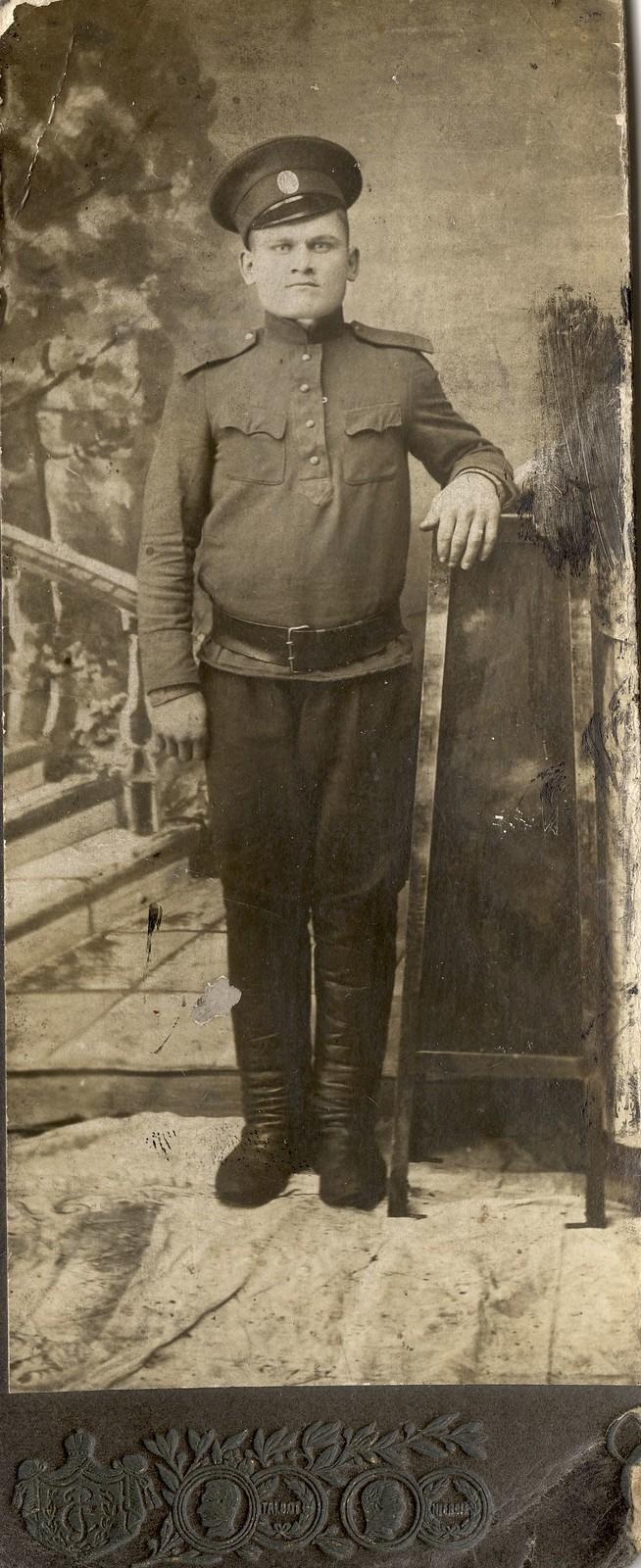 1900. Портрет И.М.Зонова.