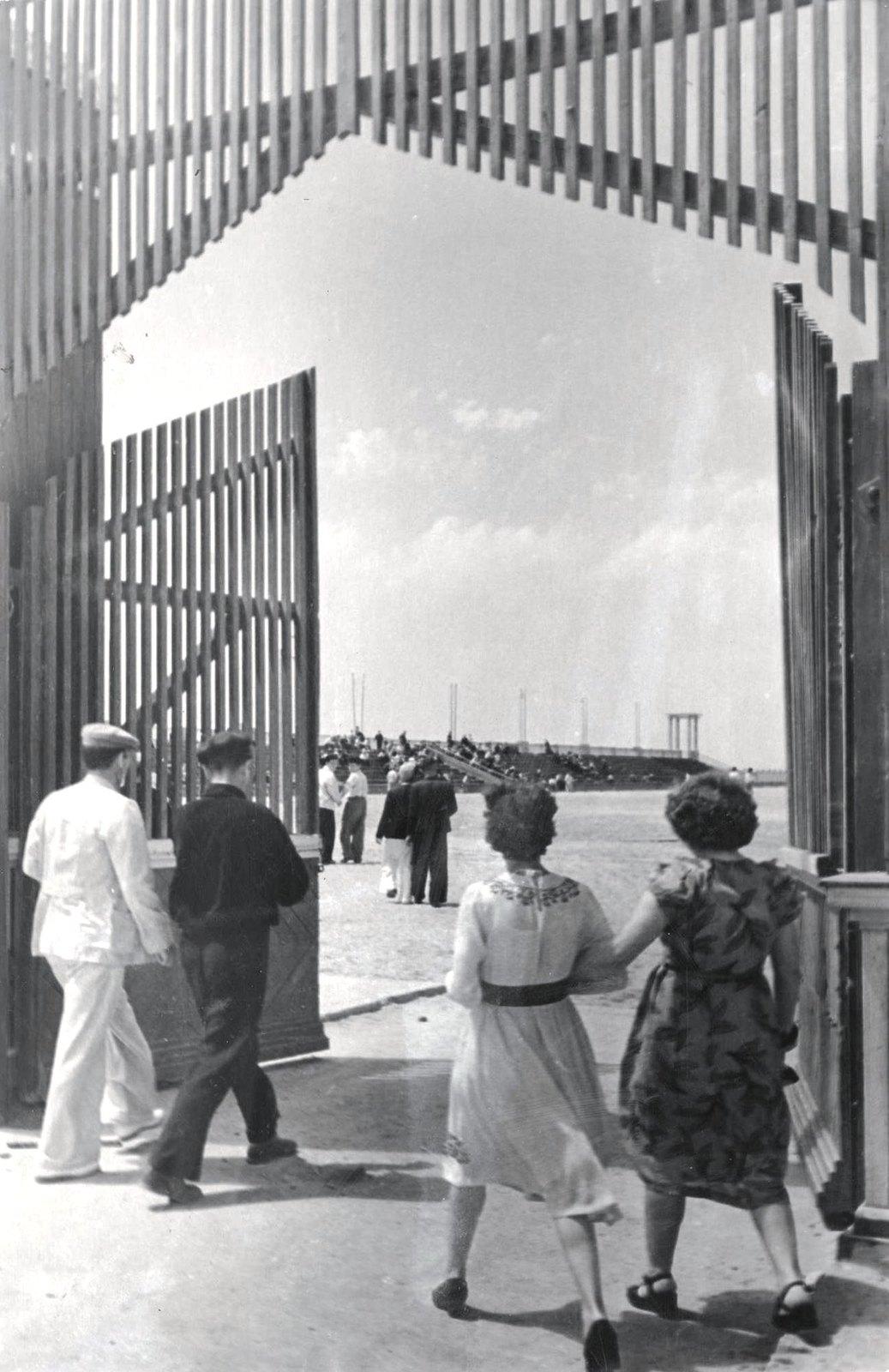 1949-1950. На стадион