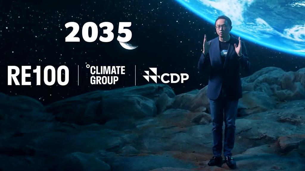 宏碁公司執行長陳俊聖宣布宏碁加入RE100,目標於2035年達到100%使用再生能源。擷取直播