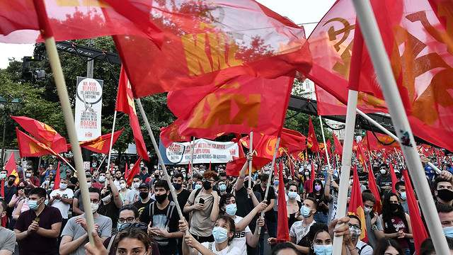 KKE Protest Athens [28 May 2021]