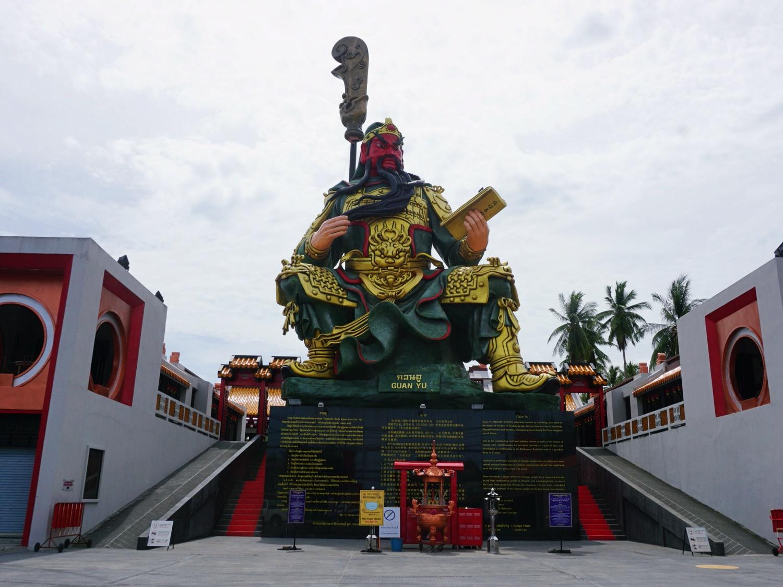 Guan Yu shrine Koh Samui