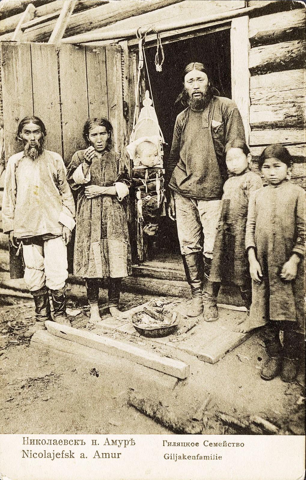 Гиляцкое семейство