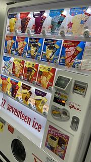 上野駅 アイスクリーム自販機