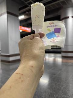 上野駅 アイスクリーム