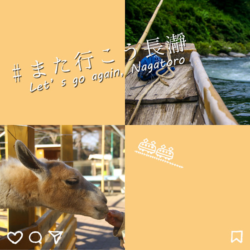 秩父鉄道公式Instagram