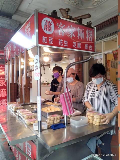 「桃園大溪蕭記客家麻糬」(Mochi, Taiwan traditional sweeten studio), Taoyuang city, North Taiwan, Feb 12, 2021.