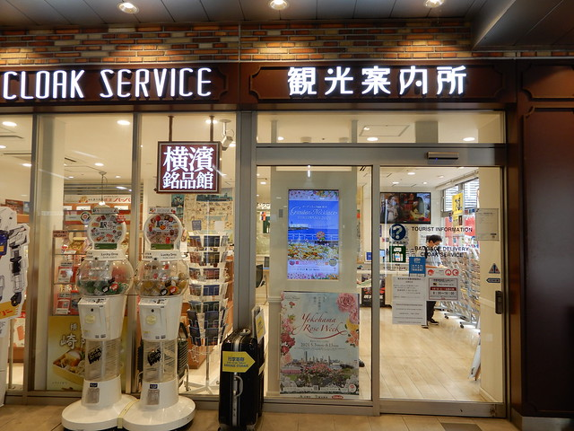 YOKOHAMA AIR CABIN開業記念モバイルスタンプラリー(横浜駅・桜木町駅周辺コース)
