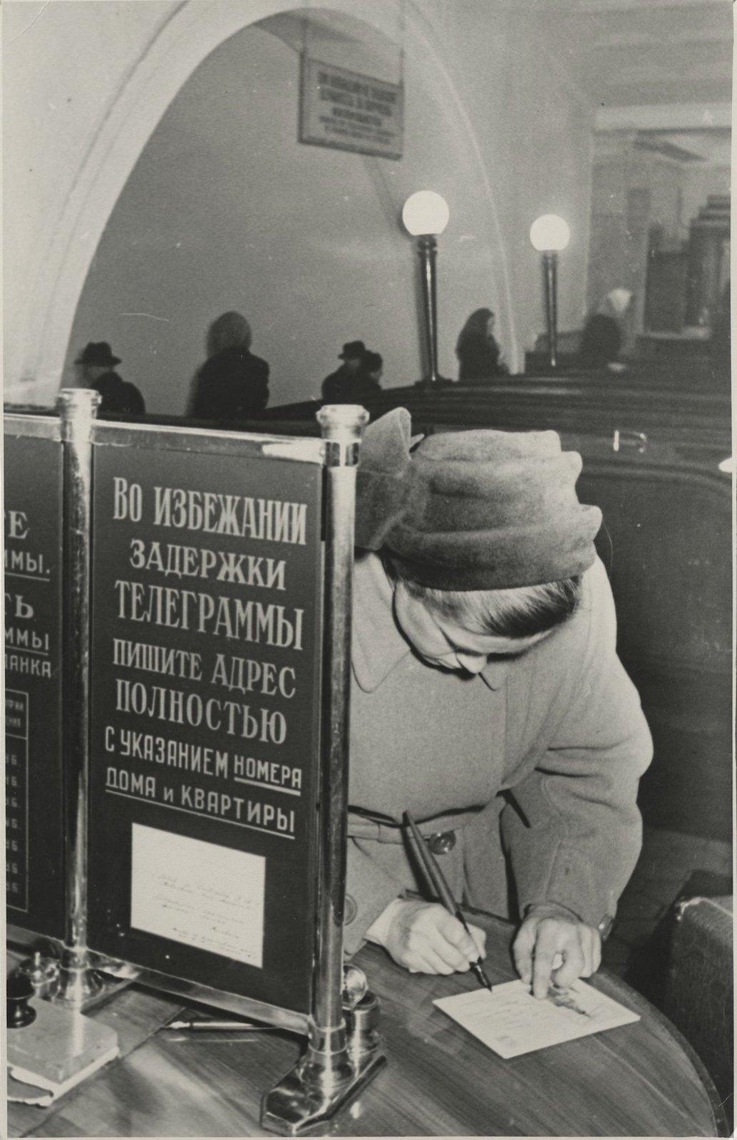 1950-е. Москва и москвичи