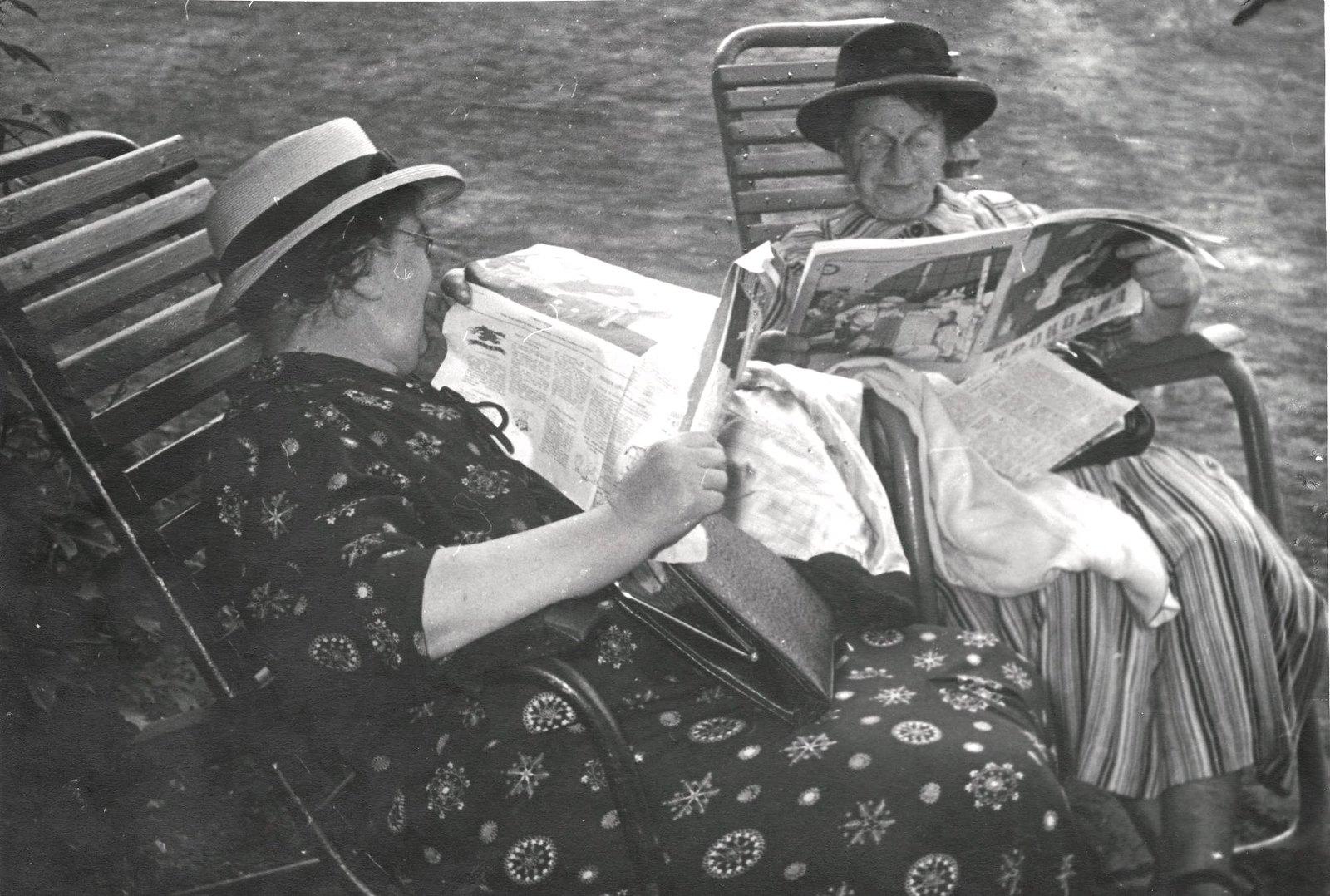 1950. Москва и москвичи
