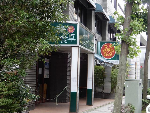YOKOHAMA AIR CABIN開業記念モバイルスタンプラリー(みなとみらい新港・馬車道周辺コース)