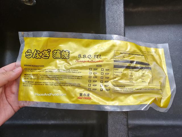 bbq eel unagi kabayaki packaging