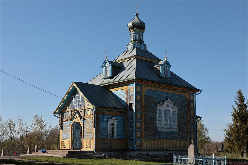 Городище, Беларусь