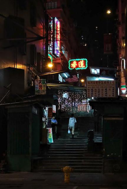 """""""蓮香"""" (2009)"""