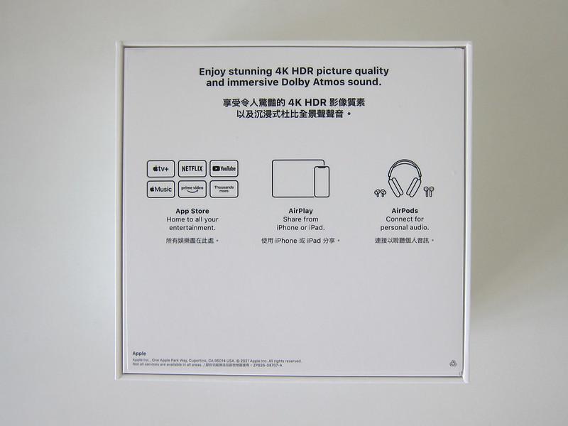 Apple TV 4K (2nd Generation) - Box Back