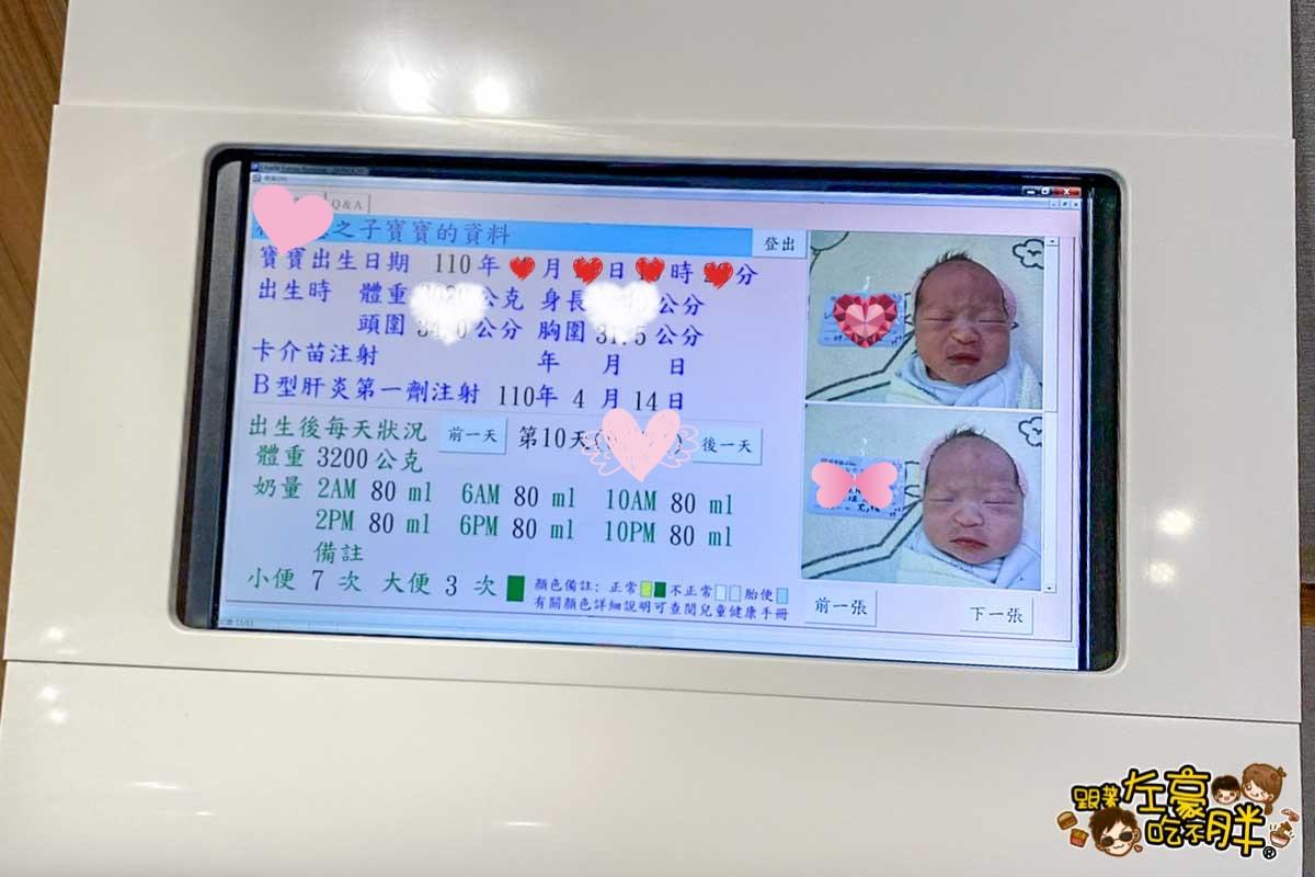 博愛蕙馨醫院 月子中心-55