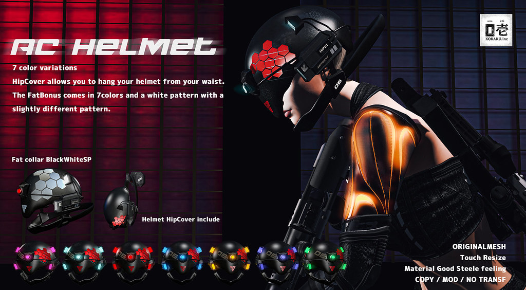 AC Helmet@cyberfair
