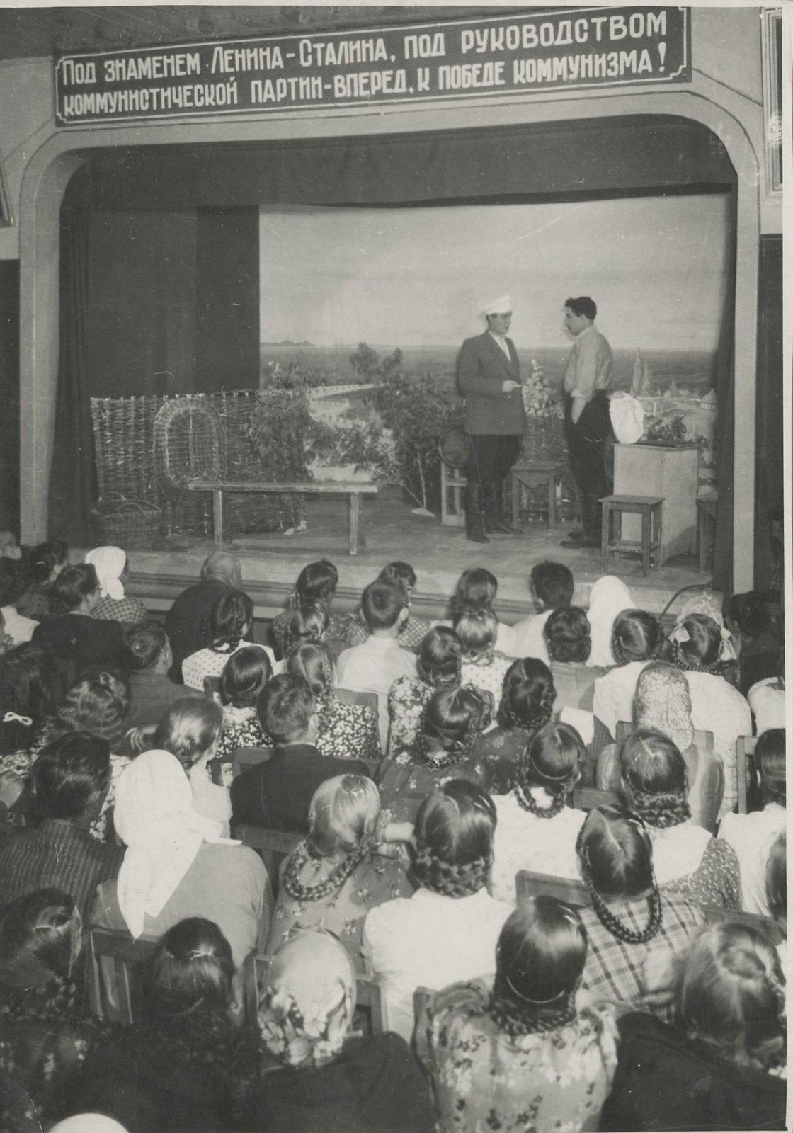 1950-е. Театр в колхозе