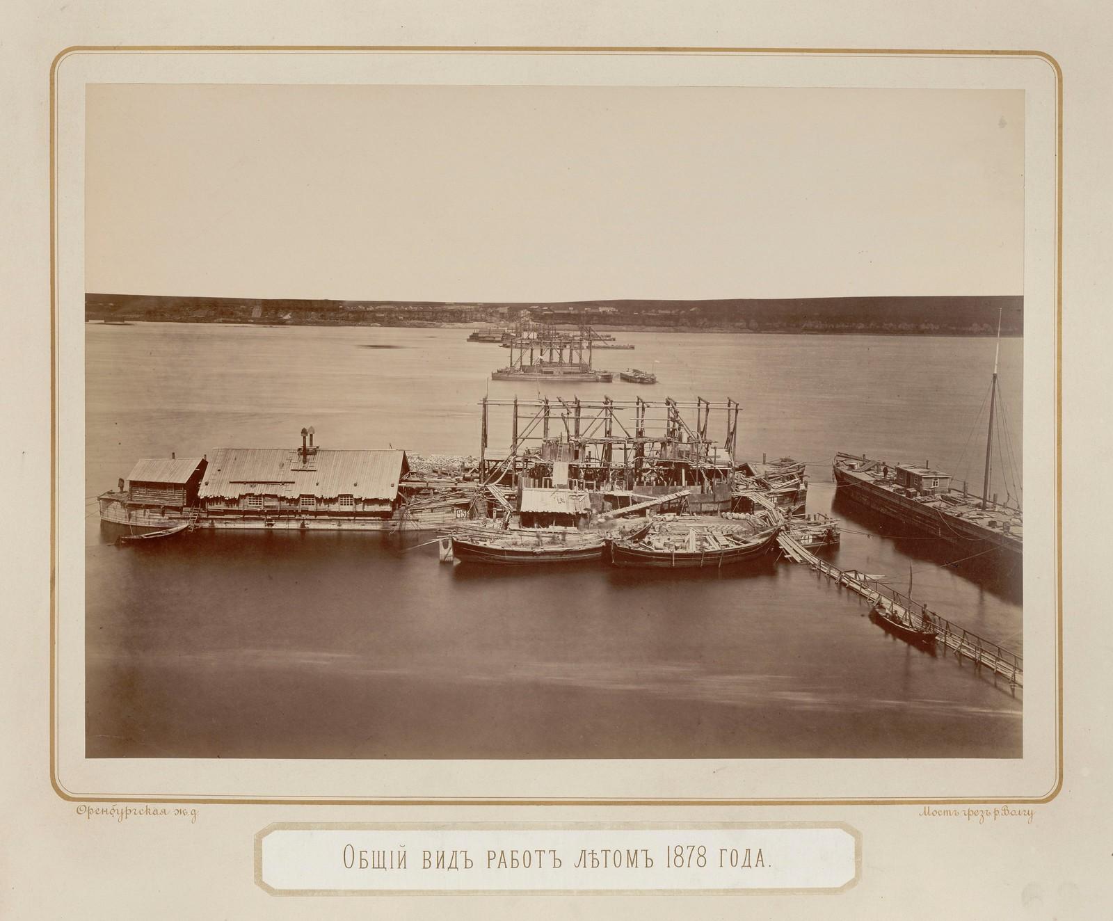 02. Общий вид работ летом 1878 года