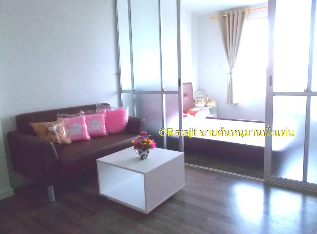 Dreamed Bedroom