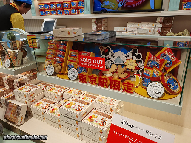 disney sweets collection disney cookies sold out