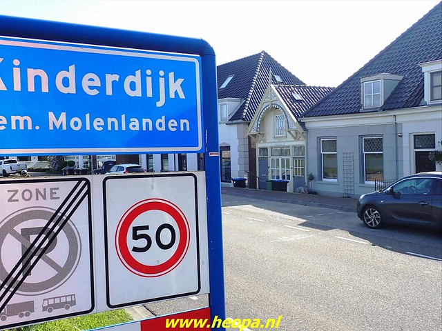 2021-05-28       Alblasserdam      25 Km   (18)