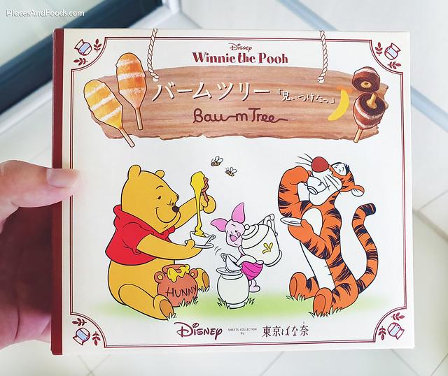 disney japan limited snacks