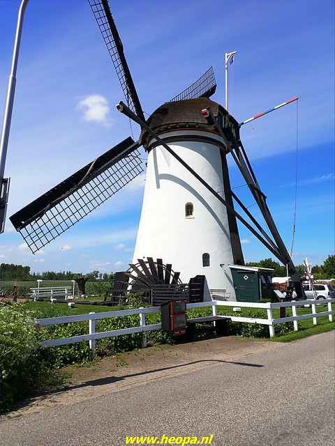 2021-05-28       Alblasserdam      25 Km   (90)