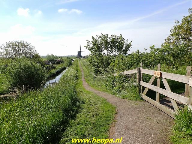 2021-05-28       Alblasserdam      25 Km   (29)