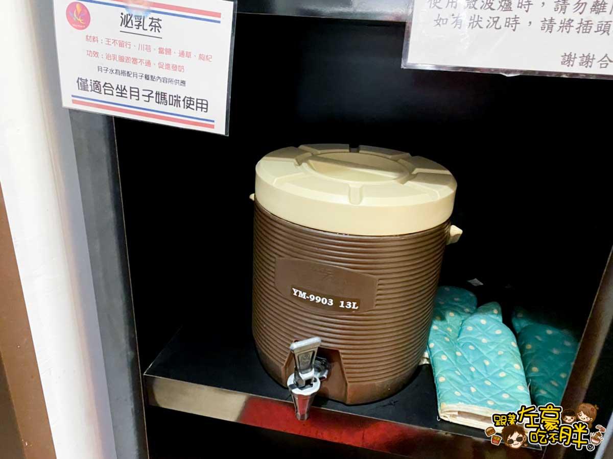博愛蕙馨醫院 月子中心-2