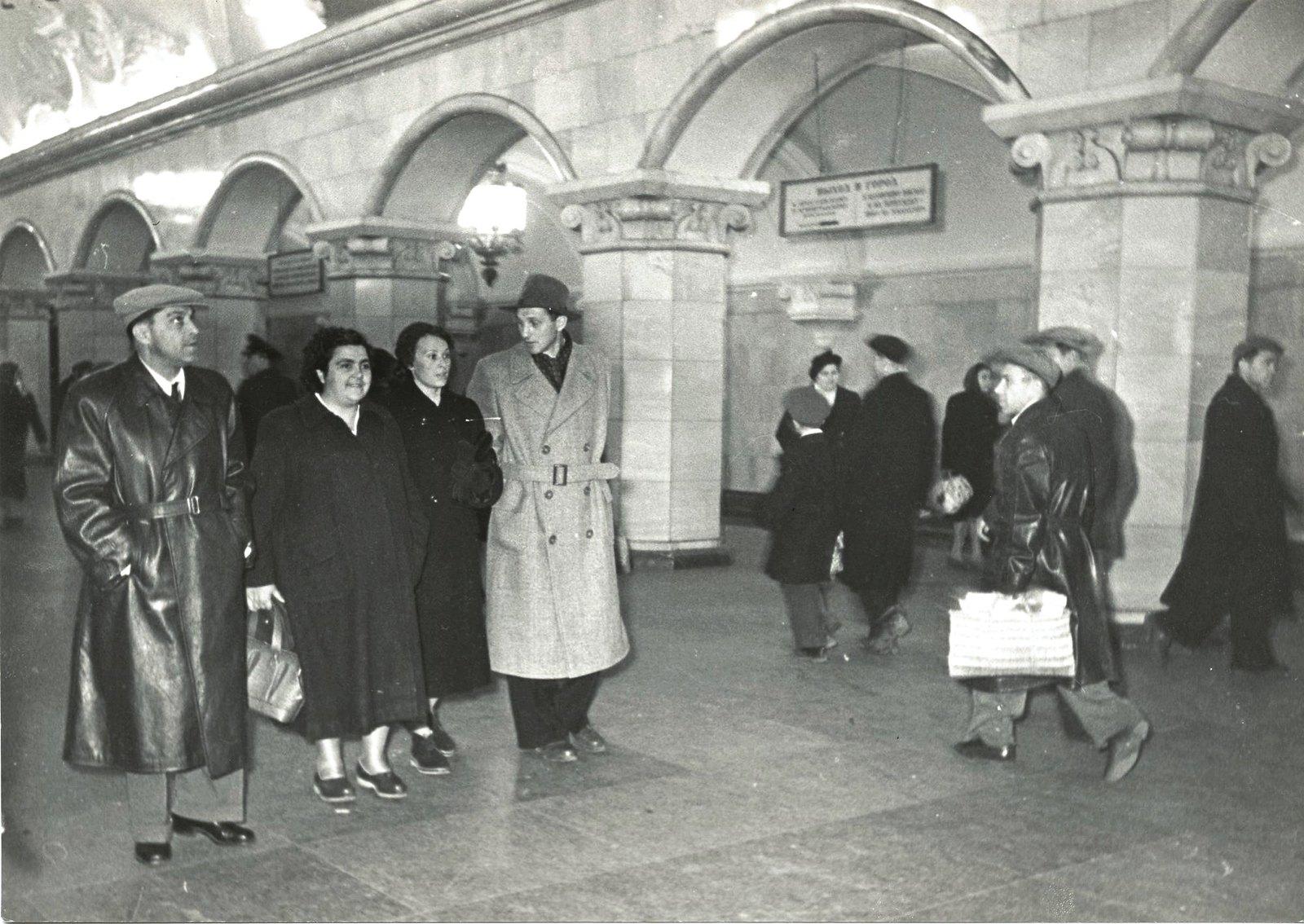 1950-е. Пассажиры метро