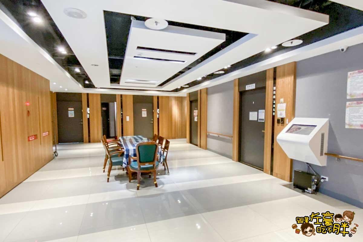 博愛蕙馨醫院 月子中心-56