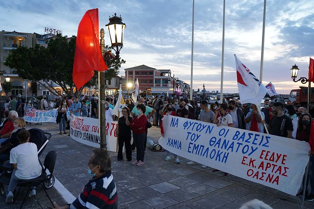 Κινητοποίηση στη Βάση του Ακτίου και πορεία στην πόλη της Λευκάδας (Β)
