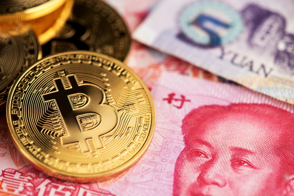 China Bans Banks From Using Cryptocurrency